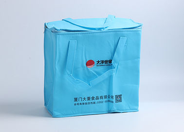 China Small Thermal Lunch Bag Reinforced Bottom Panel Heavy Load Capacity Lightweight distributor