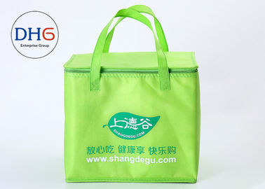 China Promotional Insulated Cooler Bags , Insulated Food Bags Embroidered Green distributor