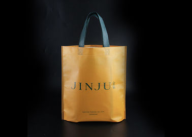 China Folding Custom Made Logo Reusable Shopping Bags Bulk 80gsm - 160gsm Material factory